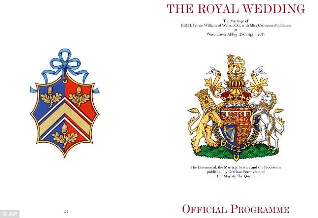 герб свадебный