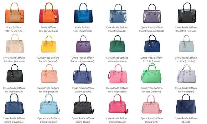 e339f95de40e Модные сумки 2012 от Prada | Мода 2015: ABOUT-FASHION.RU