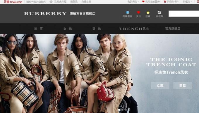 Покупки в Китае, не выходя из дома