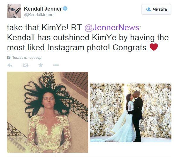 Кендалл Дженнер побила рекорд Ким Кардашян в Instagram