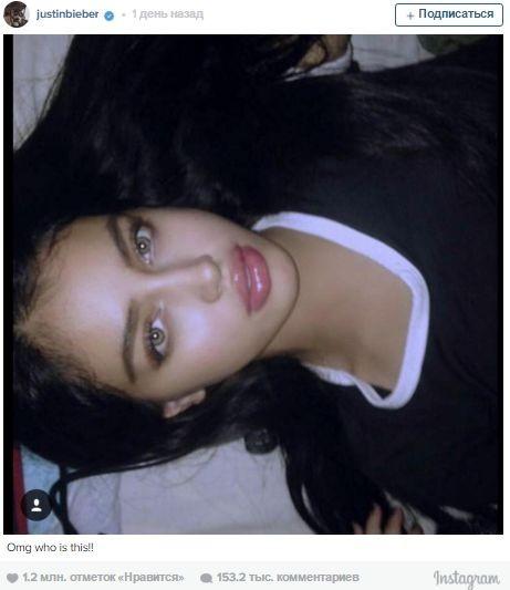 Джастин Бибер ищет девушку в Instagram
