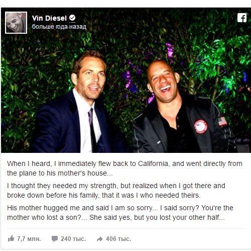 Вин Дизель собрал 100 миллионов лайков в Фейсбуке