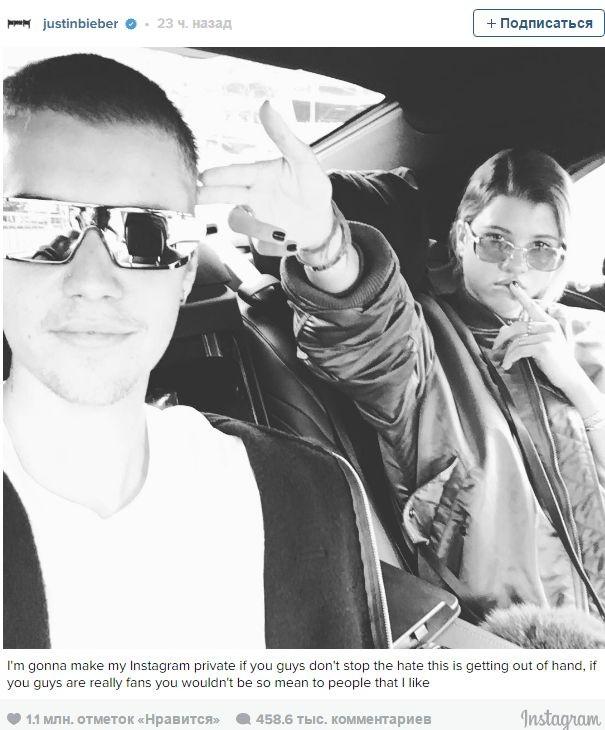 Селена Гомес прокомментировала угрозу Джастина Бибера скрыть страницу в Instagram от фанатов
