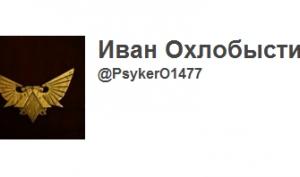 Иван Охлобыстин отказался идти в президенты
