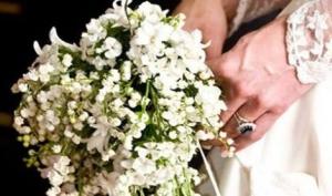 Букет невесты, как у Кейт Миддлтон