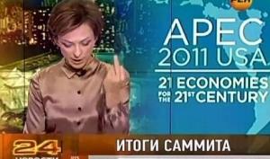 Ведущую РЕН ТВ уволили из-за Обамы