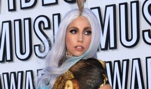 Именной парфюм от Леди Гага: вы будете пахнуть дорогой проституткой