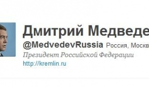 Медведев в Твиттере поздравил футболистов Зенита