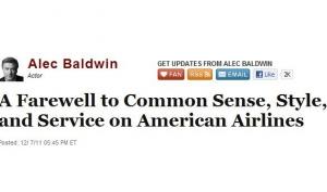 Алек Болдуин извинился перед пассажирами и обругал авиакомпанию