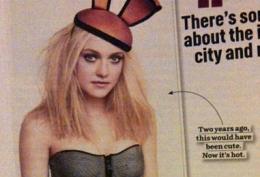 Несовершеннолетняя Дакота Фэннинг снялась для обложки Cosmopolitan