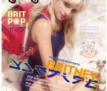 Бритни Спирс, не приставай к мужчинам! Певица всё отрицает