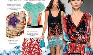 Рассекая волны: fashion-обзор от журнала InStyle