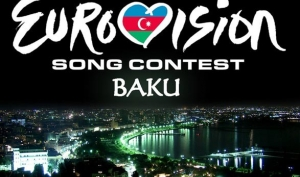 Бурановские бабушки представят Россию на Евровидении 2012