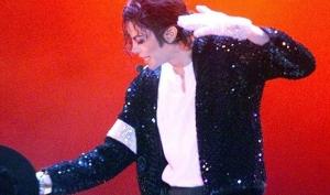 Вещи Майкла Джексона отправятся на гастроли