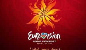 Испанцев попросили не выигрывать Евровидение