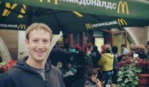 Марк Цукерберг в Москве сходил в Макдональдс