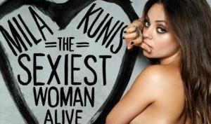 Esquire назвал Милу Кунис самой сексуальной женщиной в мире