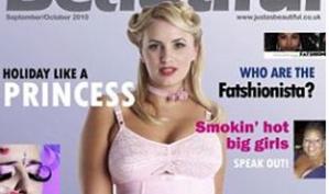 Новый журнал для толстушек
