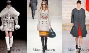 Модные пальто сезона осень-зима 2012-2013