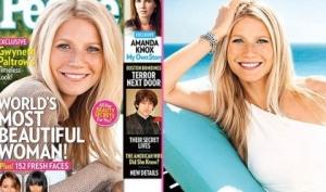 Журнал People назвал Гвинет Пэлтроу самой красивой женщиной 2013