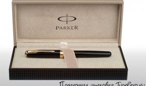 Изысканные инструменты для письма и канцелярские аксессуары от интернет-магазина TvoePero.ru