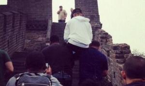 Джастина Бибера принесли на руках на Великую китайскую стену