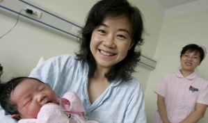 В Китае разрешат рожать второго ребёнка