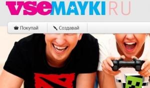 Vsemayki.ru – отзывы покупателей Всемайки.ру и обзор сайта компании