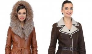 Кожаные пальто на синтепоне