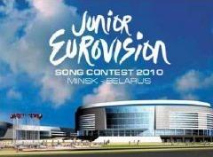 Победители Детского Евровидения 2010
