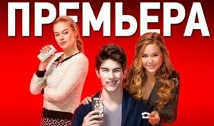 Nickelodeon покажет полнометражный фильм Ненастоящий вампир