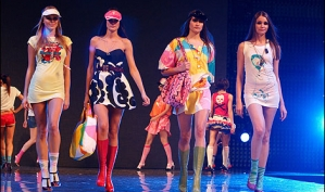 Модная одежда наложенным платежом