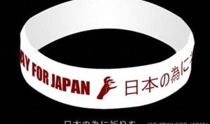 Леди Гага создала браслет для сбора денег пострадавшим в Японии