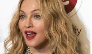В доме Мадонны побывал вор