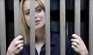 Линдси Лохан осуждена на 4 месяца и выпущена под залог