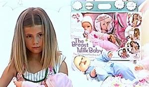 Ляльки из магазинов детских игрушек