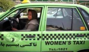 Женское такси