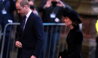 Принц Уильям и Кейт Миддлтон посетили траурную церемонию в Честерском кафедральном соборе