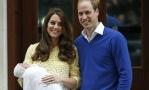 Кейт Миддлтон и принц Уильям огласили имя дочки