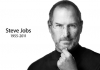 Знаменитости оплакивают Стива Джобса