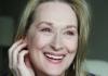 Мерил Стрип: Я самая старая девушка с обложки Vogue