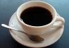 Какой кофе вы любите?