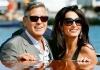 Жена Джорджа Клуни взяла его фамилию