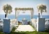 Как оформить свадьбу