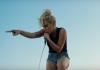 Леди Гага выпустила видеоклип Perfect Illusion